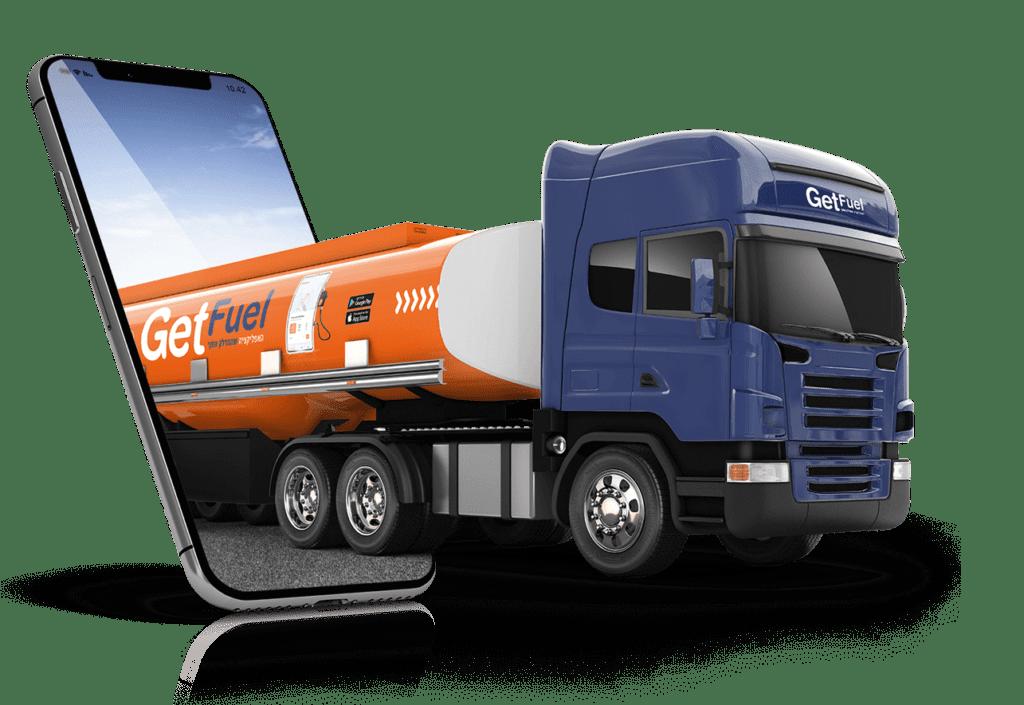 משאית Get Fuel3